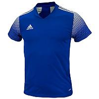 유스 레지스타 20 저지 S/S-유소년축구유니폼/반팔유니폼(FI4563)